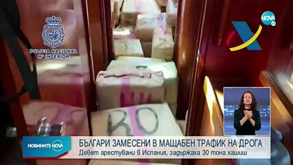 Хванаха 30 тона хашиш на яхти край Канарските острови, има задържани българи