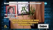 Господари на ефира (23.02.2016 г.)