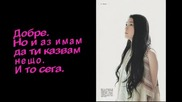 I cant live without you! - Сезон 2 Епизод 5
