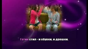Hannah Montana - best of boths world - кой иска да попее High Quality
