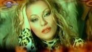 Десислава - Две сърца (2002)