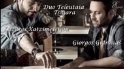 Страхотна Гръцка Балада 2014 | Две Последни Цигари - Яниас & Хаджимелетиу | Превод