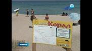 """Строежите при плаж """"Корал"""" отиват на прокурор - Новините на Нова"""