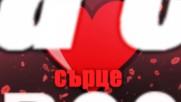 DESISLAVA preview: