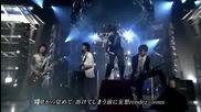 Neo Visual Kei - Manatsu No Utage Pt2