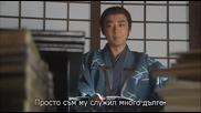 [бг субс] Fuurin Kazan - Епизод 25