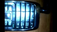 Nokia E51fm Radio Antena