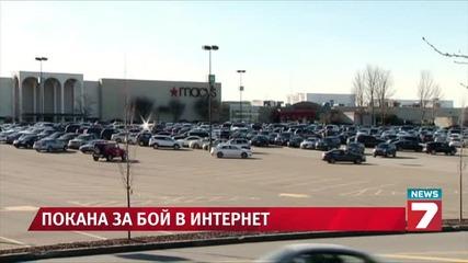 1000 момичета си спретнаха меле в мол
