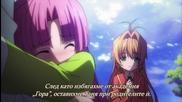 Kamisama no Inai Nichiyoubi Епизод 9 Bg Sub Високо Качество