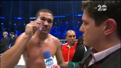 Какво каза Кубрат пред нова тв веднага след след мача си с Кличко