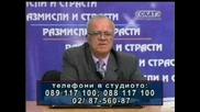 Проф.вучков - Поредна Шега От Зрител