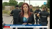 """Протест срещу ромската престъпност в """"Орландовци"""", напрежението ескалира"""