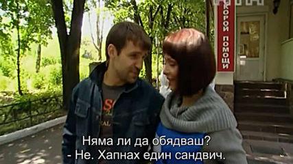 Меч (2010) 18 серия Bg subs