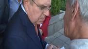 Президентът на МОК пристигна в България