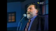 Halid Beslic i Josip Pejakovic - (Live) - (Skenderija 2001)