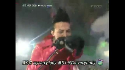 Big Bang Live Japan 2009 music station