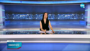 Новините на NOVA (25.06.2021 - следобедна емисия)