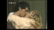 Барбара И Николас - Целувка За Сбогом