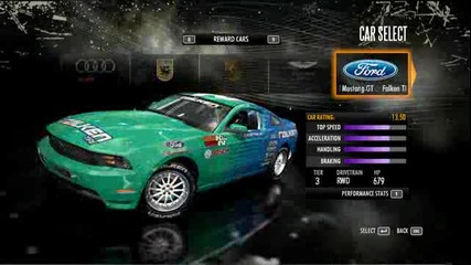 Need for Speed Shift (all cars)