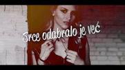 Tijana Dapcevic - 2019 - Prezir (hq) (bg sub)
