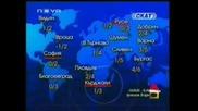 И Голема България вече не е каквото беше... :d