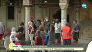 Троянският манастир отбелязва Успение Богородично