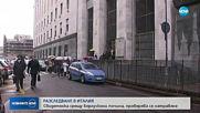 РАЗСЛЕДВАНЕ В ИТАЛИЯ: Свидетелка срещу Берлускони почина, подозират отравяне