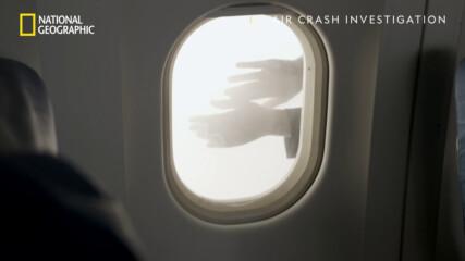 Пасажер зад борда | Разследване на самолетни катастрофи | National Geographic Bulgaria