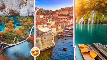 Близко бижу, пълно с тайни: Очарователната Хърватия ви очаква с тези неподозирани красоти
