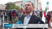 Протест на ВМРО блокира центъра на София