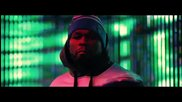 50 Cent - Don't Worry Bout It ( Explicit ) ( Официално Видео )
