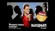 Таня Пискарёва - Ты Так Просил