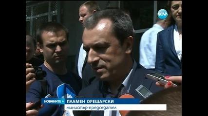 Орешарски ще обсъди резултатите от евровота с лидерите на БСП и ДПС - Новините на Нова