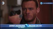 Въпрос на чест Seref Meselesi еп.5 трейлър1 Бг.суб. Турция с Керем Бурсин