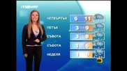 Господари На Ефира - Прогнозата За Времето