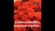 Алла Пугачова - Милион червени рози + текст