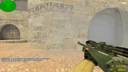 Counter Strike 1.6 # incr!bbleon. Ace!
