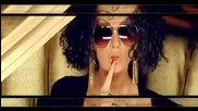 Есил Дюран - Несъвършен | Фен видео 2014