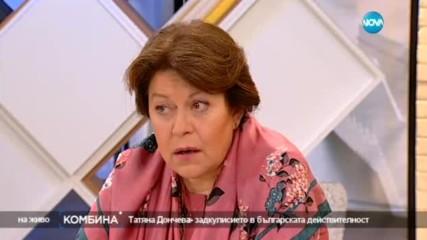 Татяна Дончева за червените олигарси и тайните срещи
