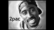 2pac - Fuck all yall (luckysevens Rmx) Вечният глас !
