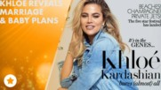 Khloe Kardashian wants a family with Tristan Thompson