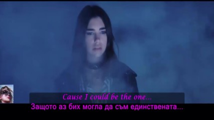 ♫ Dua Lipa - Be The One ( Официално видео - новата версия на Beвo) превод & текст