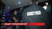 Деца пълнят нощните клубове в Казанлък