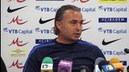 Ясен Петров: Надявам се след дербито феновете ни да имат усмивки
