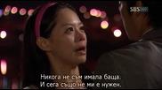 [бг субс] Golden Bride - епизод 50 - част 3/3
