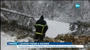 Пожарникари спасиха родилка