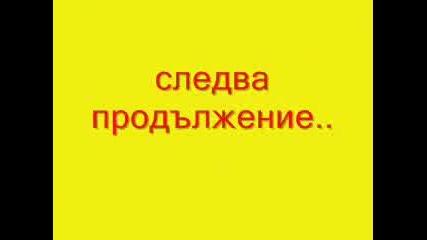 Камикадзе Топ 3