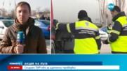 Масова акция за нелегален превоз на бежанци