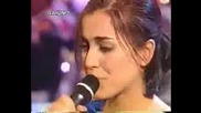 Sirya-Ти си Sanremo 1997