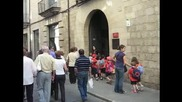 Децата на Испания